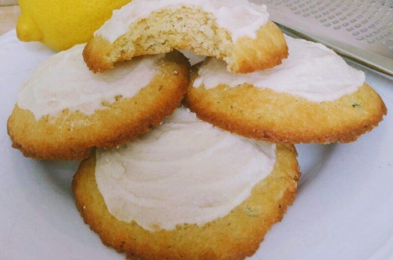 Lemon Protein Cookies Keto THM-Deep-S